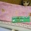 ผ้าจัดเซตคู่ผ้าสั่งจากญี่ปุ่นผืนบน(27x 50cm) +ผ้าซื้อในไทย (27x55cm) 2ชิ้น thumbnail 1