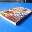 DRAGONBALL Z BUDOKAI TENKAICHI 2 คู่มือเฉลยเกม PS2 Version U.S.A. thumbnail 5