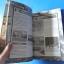 GRANADO ESPADA : TROPICAL ISLAND เวอร์ชั่น 2.4.16 thumbnail 10