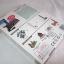 จิ๊กซอ 3 มิติ ไทเป101(Taipei101)(No.MC085h) thumbnail 4