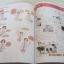 DIY by beeclassic Vol.1 ขยะสวย ๆ งาม thumbnail 3