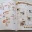 DIY by beeclassic Vol.1 ขยะสวย ๆ งาม thumbnail 2
