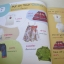 Fun English for Kids หนูเก่งอังกฤษได้ง่ายจัง ! BookaBooka! เขียน สัณหพรรณ พานิช แปล (มี CD) thumbnail 2