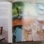 Family home การออกแบบเพื่อคนทุกวัยในบ้าน โดย ศรายุทธ ศรีทิพย์อาสน์ thumbnail 5