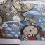 ท่องโลกแสนสนุก Pucca เล่ม 10 (ยุโรป) รัสเซีย thumbnail 2