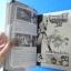 DRAGONBALL Z BUDOKAI TENKAICHI 2 คู่มือเฉลยเกม PS2 Version U.S.A. thumbnail 10