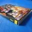 GOD HAND หนังสือเฉลยเกม PS2 VERSION U.S.A & JAPAN thumbnail 2