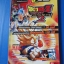 DRAGONBALL Z BUDOKAI TENKAICHI 2 คู่มือเฉลยเกม PS2 Version U.S.A. thumbnail 1