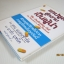 แคปซูลสู่ความเป็นผู้นำ (The Leadership Pill) เคน แบลนชาร์ดและมาร์ก มุชนิค เขียน พรรณี ชูจิรวงศ์ แปล thumbnail 2