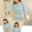 เสื้อสีฟ้าสไตล์เกาหลี thumbnail 1