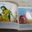 วรรณคดีคำฉันท์ อิลราช (ฉบับการ์ตูน) โดย ชลลดา ชะบางบอน thumbnail 3