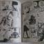 เปรี้ยว 100% เล่มเดียวจบ Michiyo Akaishi เขียน thumbnail 4
