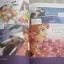 วรรณกรรมอมตะระดับโลก แสนรักแสนแค้น Jeong, Hyu-uk เรื่องและภาพ วรวรรณ ชคัตตรยาพงษ์ แปล thumbnail 2