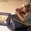 ตุ๊กตาหมีผ้าขูดขนสีโอวัลติน ขนาด 7 cm. - Getty thumbnail 5