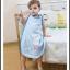 เสื้อคลุมนอน / ชุดคลุมนอน ถุงนอน สำหรับเด็กเล็กเด็กโต แก้ปัญหาเด็กถีบผ้าห่มค่ะ. ใช้ได้ตั้งแต่ 4 เดือน ถึง 4 ปีค่ะ มี 2 สี ฟ้า / ชมพู (ระบุสีที่ต้องการในช่องหมายเหตุตอนสั่งซื้อค่ะ) thumbnail 1