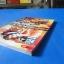 DRAGONBALL Z BUDOKAI TENKAICHI 2 คู่มือเฉลยเกม PS2 Version U.S.A. thumbnail 3