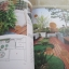12 แบบ สวนแนวตั้ง โดย กองบรรณาธิการบ้านและสวน***สินค้าหมด*** thumbnail 6