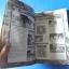 GRANADO ESPADA : TROPICAL ISLAND เวอร์ชั่น 2.4.16 thumbnail 8