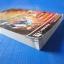 Shin Onimusha - Dawn of Dreams คู่มือเฉลยเกม PlayStaion 2 จากทีมงาน YK GROUP thumbnail 4