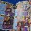 Yu-Gi-Oh! 5D's DUAL TERMINAL (901)-I 03/2011 thumbnail 10