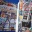 Yu-Gi-Oh! 5D's DUAL TERMINAL (901)-I 03/2011 thumbnail 7
