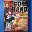 GOD HAND หนังสือเฉลยเกม PS2 VERSION U.S.A & JAPAN thumbnail 1