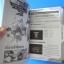 DRAGONBALL Z BUDOKAI TENKAICHI 2 คู่มือเฉลยเกม PS2 Version U.S.A. thumbnail 7