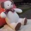 ตุ๊กตาหมีอ้วน ขนาด 43 cm-Niza Jumbo thumbnail 1