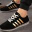 รองเท้าผ้าใบผู้ชายแฟชั่น thumbnail 6
