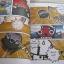 ท่องโลกแสนสนุก Pucca เล่ม 10 (ยุโรป) รัสเซีย thumbnail 3