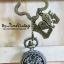 นาฬิกาพวงกุญแจฝาฉลุสวนผีเสื้อ- Mini LOVE YOU FOREVER key chain watch