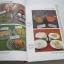 อาหารลดความอ้วน พิมพ์ครั้งที่ 9 โดย อาจารย์ศรีสมร คงพันธุ์ thumbnail 2