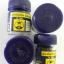 ด่างทับทิม ขวด 10g 1 โหล (Potassium Permanganate) thumbnail 1