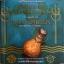 เซ็ปติมัส ฮีป ปาฏิหารย์หมายเลขเจ็ด เล่ม 5 หมู่เกาะอาถรรพ์ / Angie Sage / พลอย โจนส์ thumbnail 1