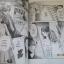 กว่าจะรู้ว่ารักเธอ เล่มเดียวจบ ชิมากิ เอโกะ เขียน thumbnail 2
