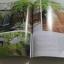 บ้านและสวน ฉบับที่ 456 สิงหาคม 2557 Slow Hands thumbnail 10