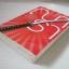 รอยรักหักเหลี่ยมตะวัน (Rising Sun) พิมพ์ครั้งที่ 2 เล่มเดียวจบ ณารา เขียน thumbnail 2