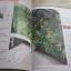 12 แบบ สวนแนวตั้ง โดย กองบรรณาธิการบ้านและสวน***สินค้าหมด*** thumbnail 4