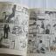 อาซาทาโร่ นักสู้พริกขี้หนู ชุด เล่ม 6,8,9,10 (15 เล่มจบ) thumbnail 5
