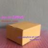 กล่องไปรษณีย์ฝาชนสีน้ำตาล No.00 (9.5x14x6 cm.) ไม่มีพิมพ์
