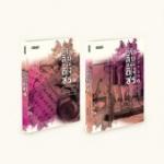 รหัสลับหลันถิงซวี่ (2 เล่มจบ) ชุด ปริศนาแห่งต้าถัง Tang Yin Wisnu เอ็นเตอร์บุ๊คส์ ในเครือแจ่มใส << สินค้าเปิดสั่งจอง (Pre-Order) ขอความร่วมมือ งดสั่งสินค้านี้ร่วมกับรายการอื่น >> หนังสือออก 3 ตุลาคม 2560