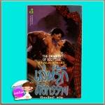 เล่ห์รักมังกรร้าย The Dragon of Scotish Jillian Hunter /Julia Howard ชัชชลัยย์ ฟองน้ำ