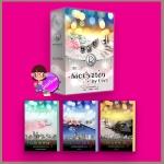 Boxset Motivated by Love 3 เล่ม (Pre-Order) กระดาษทรายแก้ว ตะวัน อยุทธ์ โรแมนติค พับลิชชิ่ง << สินค้าเปิดสั่งจอง (Pre-Order) ขอความร่วมมือ งดสั่งสินค้านี้ร่วมกับรายการอื่น >> หนังสือออก 29 มี.ค.- 8 เม.ย. 61