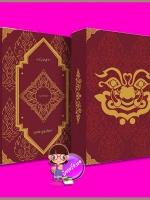 Value Box เซ็ทยักษ์ (Pre-Order) หนูแดงตัวน้อย รักคุณ Rakkun Publishing << สินค้าเปิดสั่งจอง (Pre-Order) ขอความร่วมมือ งดสั่งสินค้านี้ร่วมกับรายการอื่น >> หนังสือออก 31 ก.ค. 61