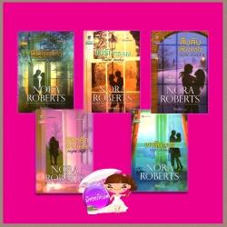 ชุด ค่ำคืนแห่งรัก 1-5 พิชิตรักพิทักษ์เธอ: เงารักราตรี: คู่หูคู่เสน่หา: ไฟรักทระนง: สืบรักเสี่ยงหัวใจ Night Shift: Night Shadow: Night Shade: Night Smoke: Night Shield (Night Tales 1- 5) นอร่า โรเบิร์ตส์ (Nora Roberts) ปิยะฉัตร สีตา แก้วกานต์