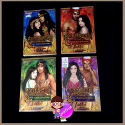 ชุด ตำนานสร้อยพระศอแห่งมนตรา 4 เล่ม : จอมใจจอมราชัน บัลลังก์รักไอย์คุปต์ คำสาปรักฟาโรห์ จูบรักราชัน ภัทราพร อักษรศาสตร์