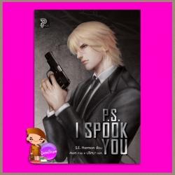 P.S. I Spook You S.E. Harmon ปริศนา Pride ไพรด์ ในเครือแก้วกานต์