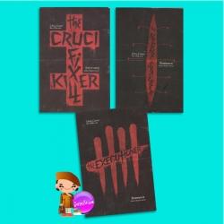 ชุด โรเบิร์ต ฮันเตอร์ Robert Hunter Series 1.นักฆ่ากางเขนคู่ The Crucifix 2.มือเพชฌฆาต The Executioner 3. คืนเพชฌฆาต The Night Stalker Chris Carter พีระ ทวีชัย สำนักพิมพ์เพิร์ล