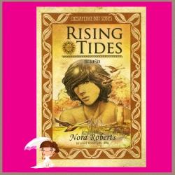 ทะเลรัก Rising Tides (Chesapeake Bay Series 2) นอร่า โรเบิร์ตส์ (Nora Roberts) เสาวณีย์ Pearl