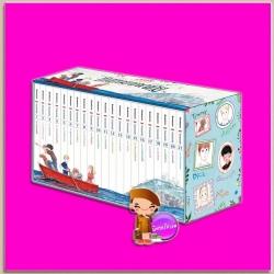 Box set ห้าสหายผจญภัย The Famous Five เอนิด ไบลตัน ( Enid Blyton) กัณหา แก้วไทย, ฉันทนา ไชยชิต, อิปซี่ นานมีบุ๊คส์ NANMEEBOOKS